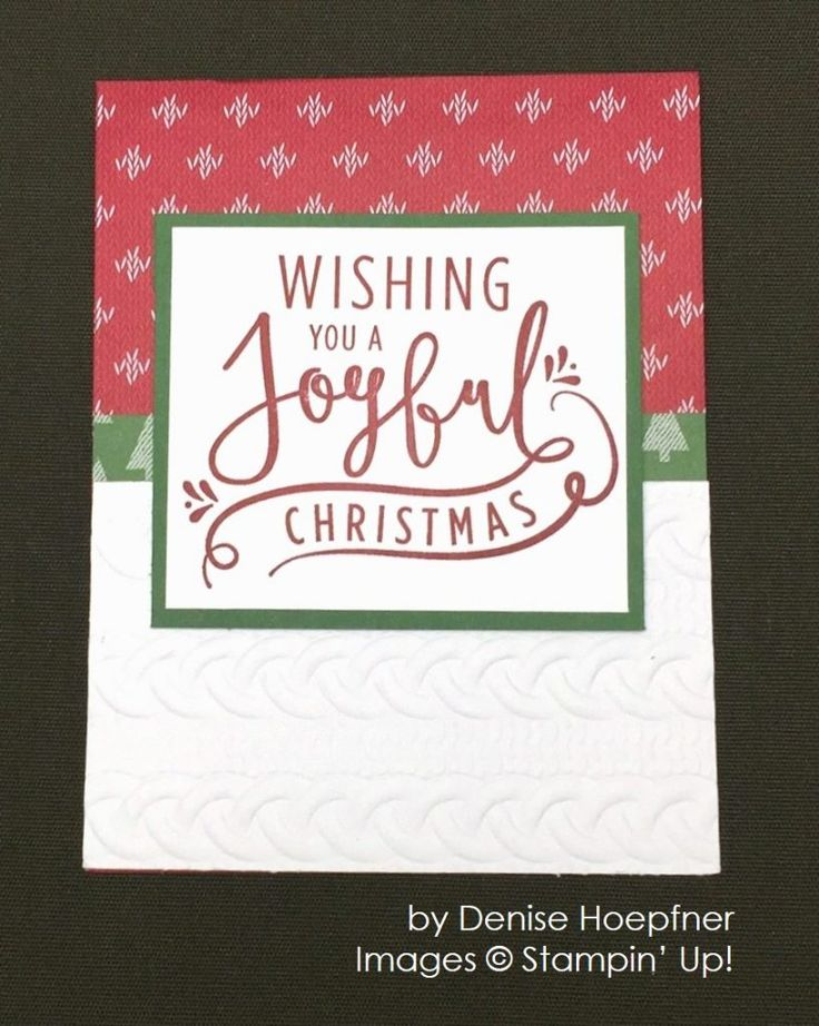 by Denise Hoefner, Stampin' Up!, Christmas cards