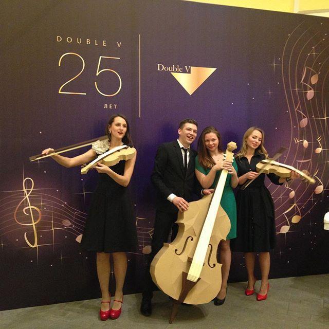 Jazz Band Kompanii Dublv Kak I Polozheno Igrayut Isklyuchitelno Na Instrumentah Iz Bumagi Pepakura Fun Model