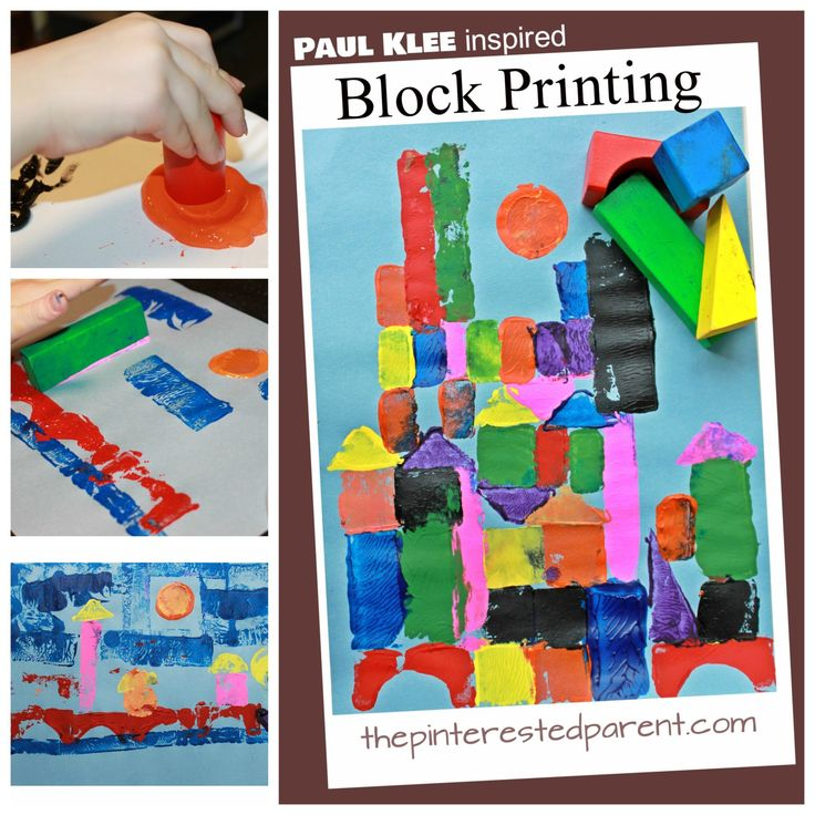 Paul Klee inspired block printed paintings. Printmaking for kids. Famous artist inspired arts and crafts for kids