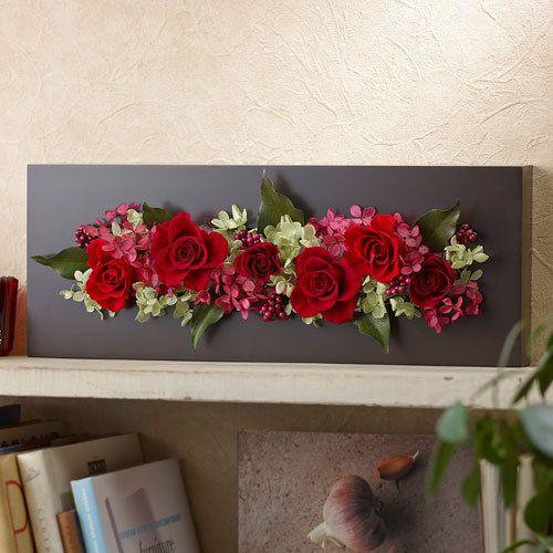 プリザーブド&アーティフィシャルアレンジメント「ローズブロッサム・パッションロッソ」|日比谷花壇|フラワーギフト通販