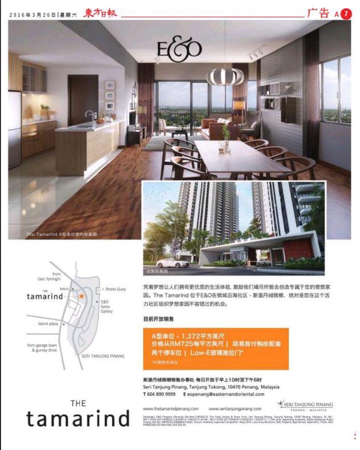 Best Property Images On   Property Ad Flyer Design
