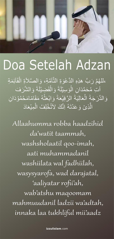 Keutamaan Doa Setelah Adzan Dan Iqomah Islamic Quotes
