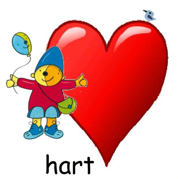 hart pompom