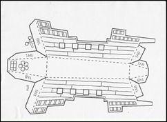 πλοίο 001