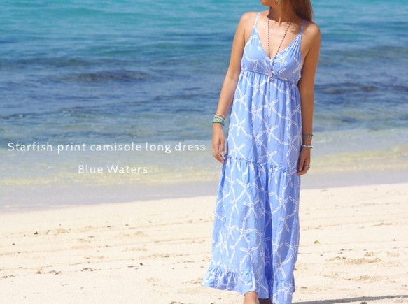 夏らしいスターフィッシュ柄のキャミソールロングドレス。Blue Watersオリジナルファブリックを使用しております。すべてハンドプリントで既製品にはない味わ...|ハンドメイド、手作り、手仕事品の通販・販売・購入ならCreema。