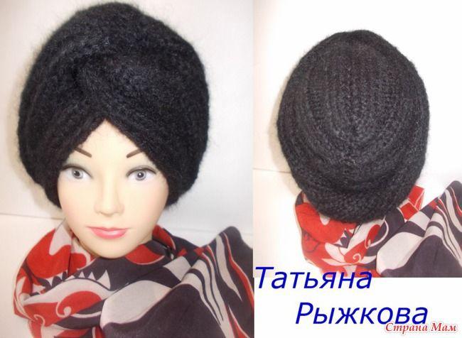 Связала на заказ шапку-чалму из шарфа. Очень быстро и просто.