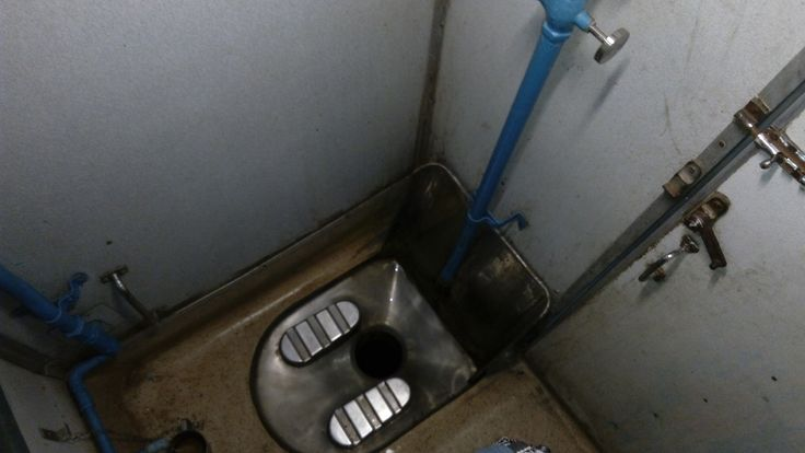 The toilet of an Indian train in AC3 class