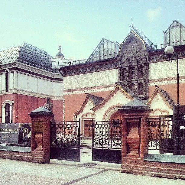 Государственная Третьяковская Галерея / Tretyakov Gallery , город Москва