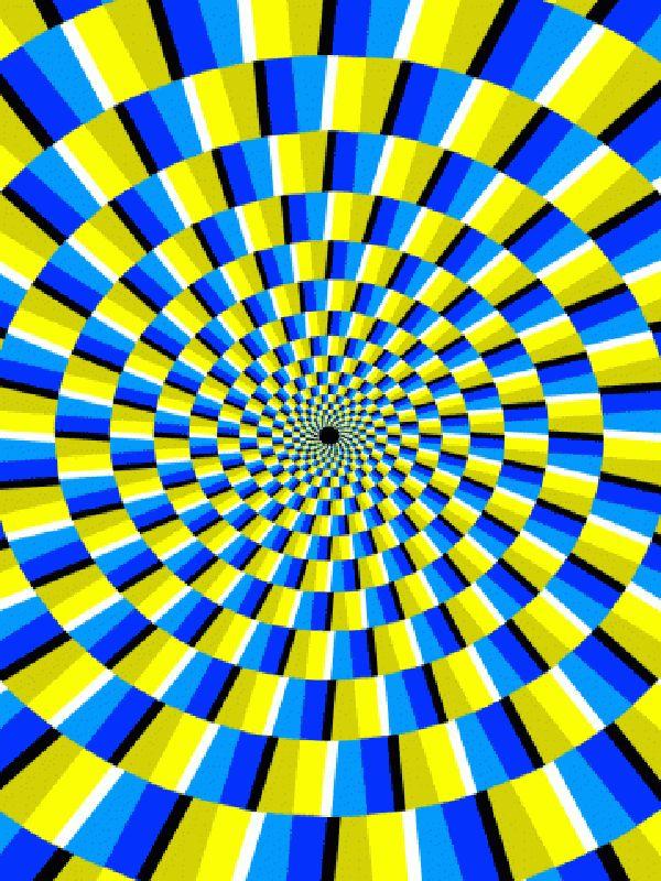 Spinning-Optical-Illusion-.gif #zienrs #grafisch #kunst #vormgeving #kijken #illusie