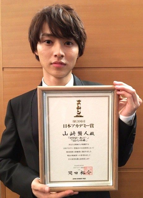 "[TRANS, blog, Mar/04/16] https://yamazakikentoph.wordpress.com/2016/03/05/trans-yamazaki-kento-blog-post-342016/ Kento Yamazaki (movie ""orange & Heroine Shikkaku""), one of rookie actor/actress winners, 39th Japan Academy Prize, Mar/04/16"