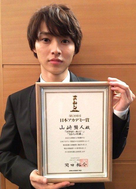 """[TRANS, blog, Mar/04/16] https://yamazakikentoph.wordpress.com/2016/03/05/trans-yamazaki-kento-blog-post-342016/ Kento Yamazaki (movie """"orange & Heroine Shikkaku""""), one of rookie actor/actress winners, 39th Japan Academy Prize, Mar/04/16"""