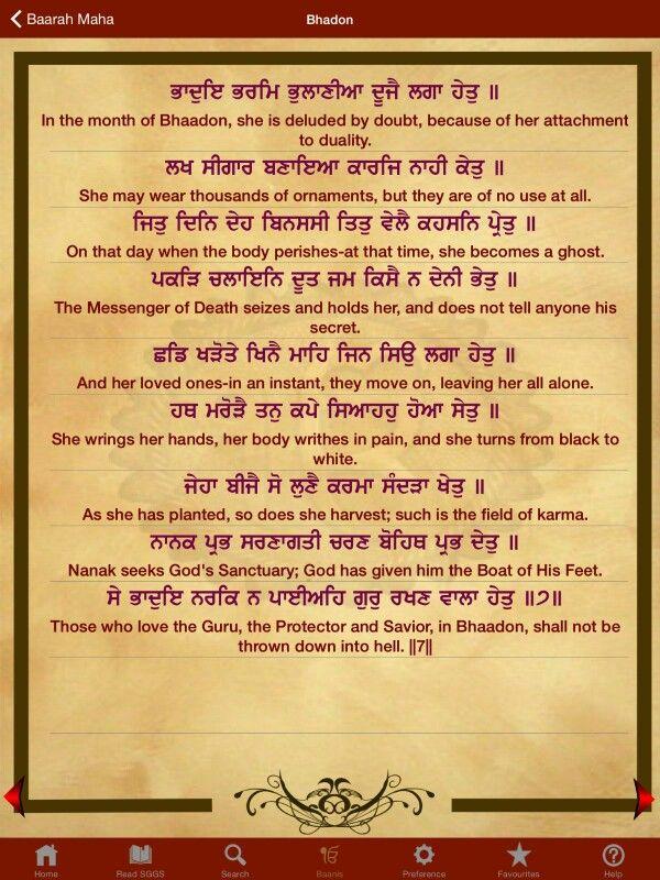Sri Guru granth sahib ji...