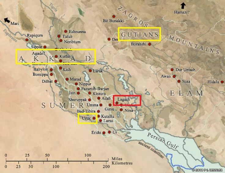 The Gutians were a tribe from the Zagros Mountains that ...