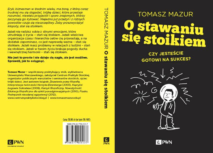 Dom Wydawniczy PWN, Warszawa 2014