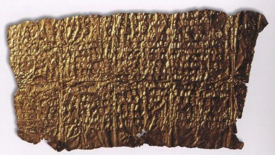 Laminetta Aurea - Museo Archeologico Statale Capialbi, Vibo Valentia