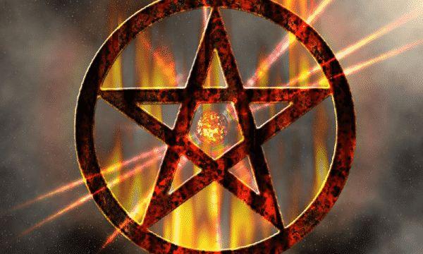 """""""Pentagrama și Pentaclu. Pentagrama sigilează corpul fizic şi pe cele energetice împotriva oricarei agresiuni de natură malefică. În același timp va permite accesul direct către Cerul Întrupării. Odată cu acest fenomen se va putea observa..."""""""