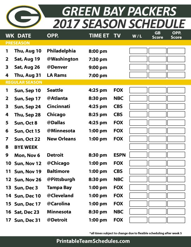 2017 Green Bay Packers Printable Schedule