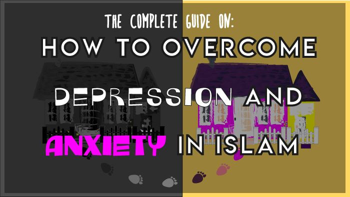 I want you to know that Islam has a way out for everything. Yes, everything. And that is a vital part of the belief system of a Muslim. In this article, you will learn: 4 golden rules to learn before beginning to apply the techniques 4 Stages on how to overcome depression and anxiety in Islam Strategies to overcome depression and anxiety in Islam (these ones don't include taking medicine) Emotional Resilience: What is it and how to attain it?