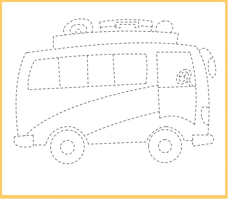 free traceable worksheets car