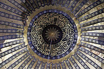 La calligrafia araba ha conosciuto fino a oggi stili di una varietà infinita e di una fantasia illimitata.