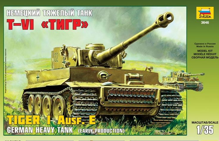 Kit ref 3646 from the brand Zvezda about the TIGER I Ausf.E