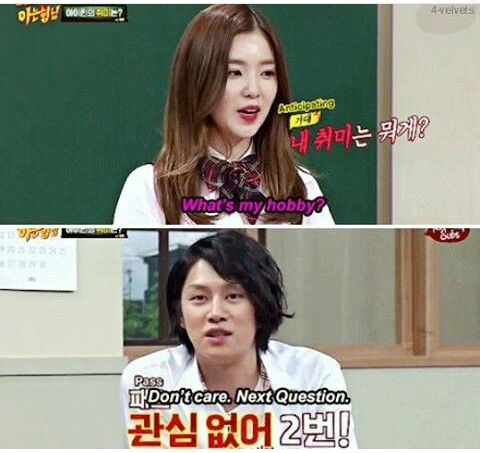Heechul is so savage