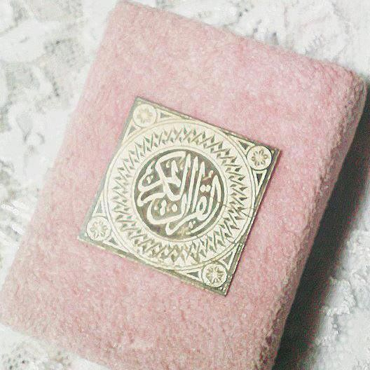 Light Pink Book of Quran http://islamicartdb.com/light-pink-book-quran/