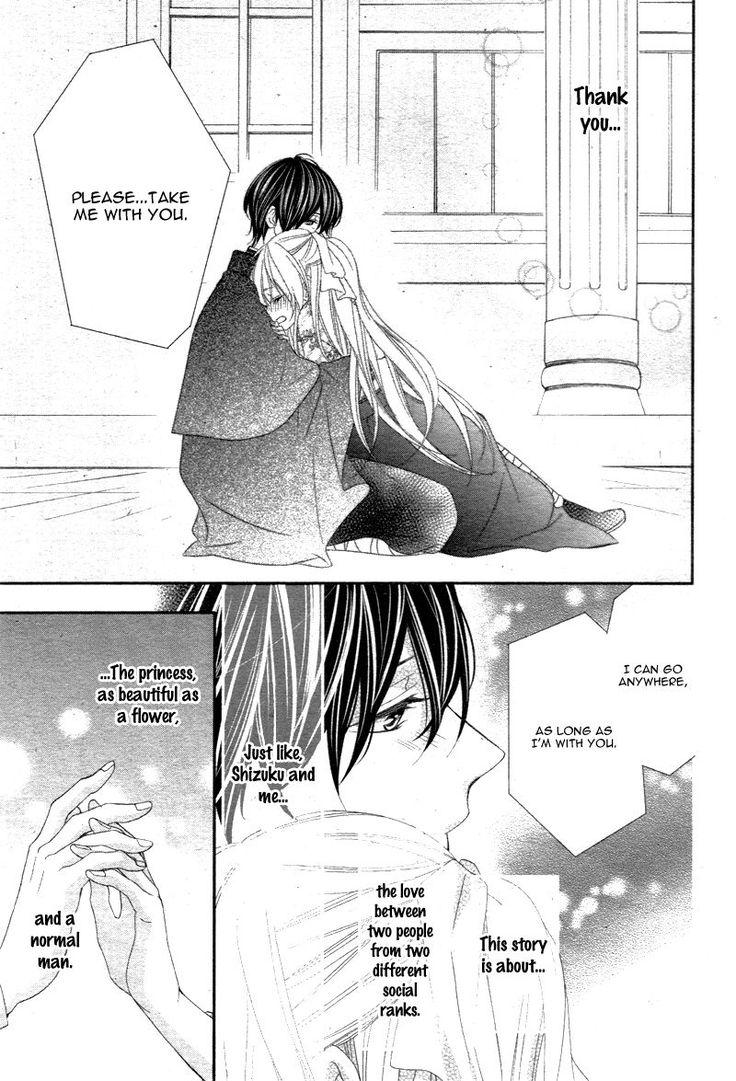 Ano Ko no, Toriko. 5 Page 20