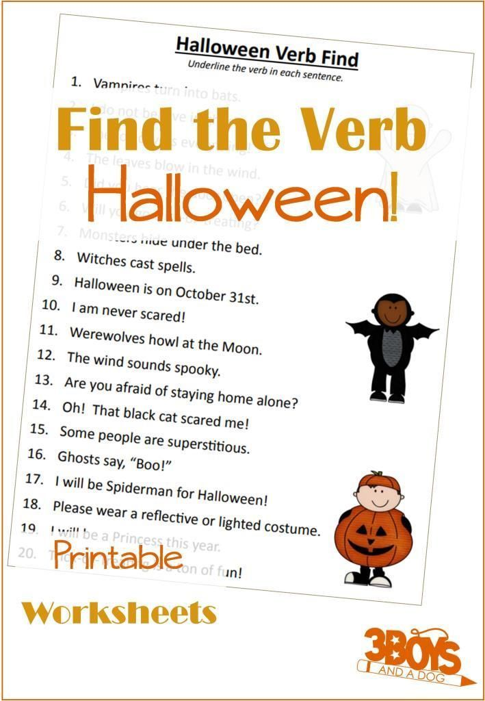 Halloween Printables Verbs Parts Of Speech Parts Of Speech Halloween Printables Preschool Math Worksheets