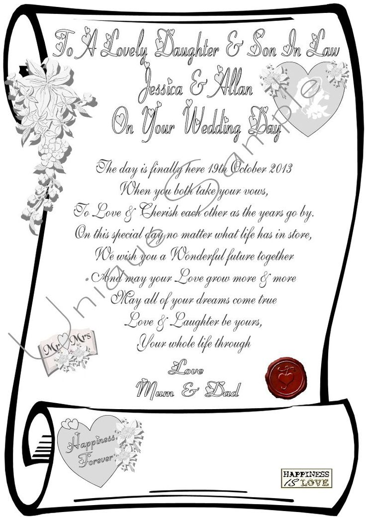 DAUGHTER & SON IN LAW WEDDING DAY PERSONALIZED SCROLL