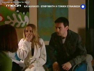 Τα Μυστικά της Εδέμ, MEGA - Επεισόδιο 219