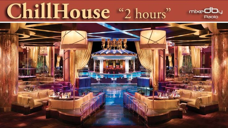 ChillHouse  Download mp3 HighQuality:  http://1drv.ms/1xADn72