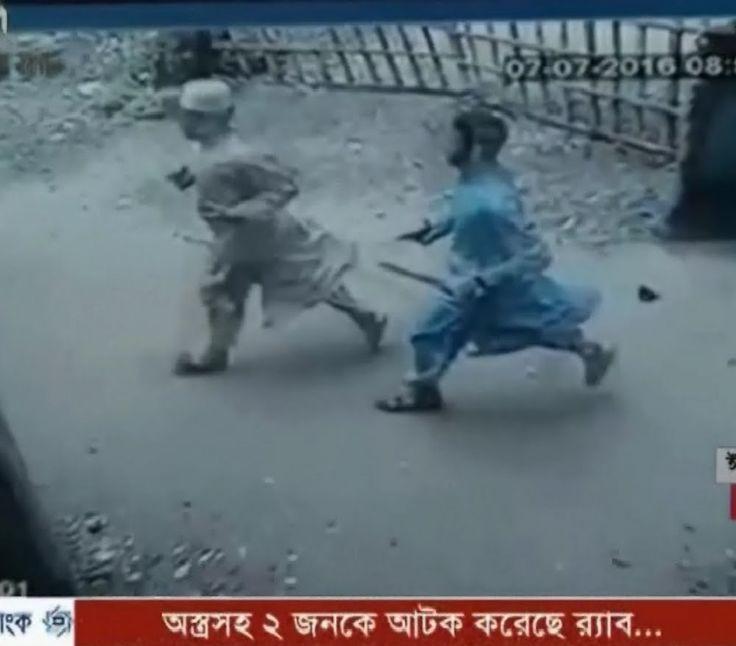 Channel 24 news live today 7 july 2016 all bangladesh bangla news live bd