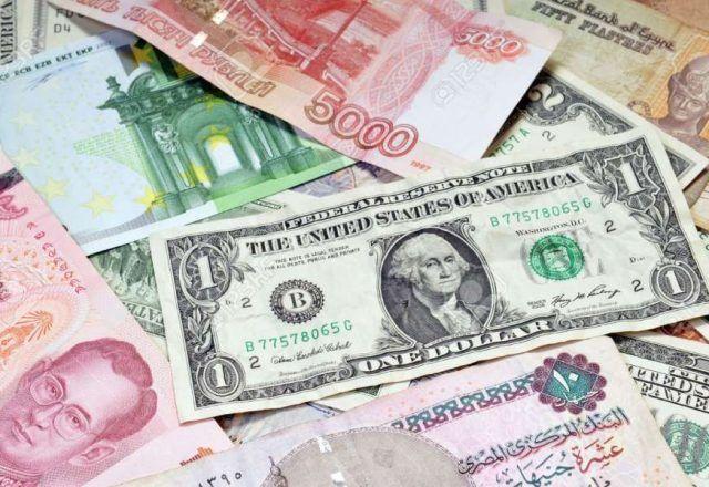 سعر الصرف العملات مقابل الجنيه 13يونيو2020 سعرالصرف العملات مقابل الجنيه 13يونيو2020 منذ تعويم الجنيه المصري ويتم تداول الج Money Central Bank Currency