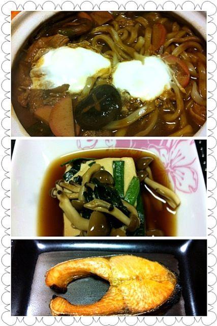今日の味噌煮込みうどん、うまくできた☆ - 14件のもぐもぐ - 味噌煮込みうどん☆ミニ豆腐ステーキ☆鮭の塩焼き by megu39