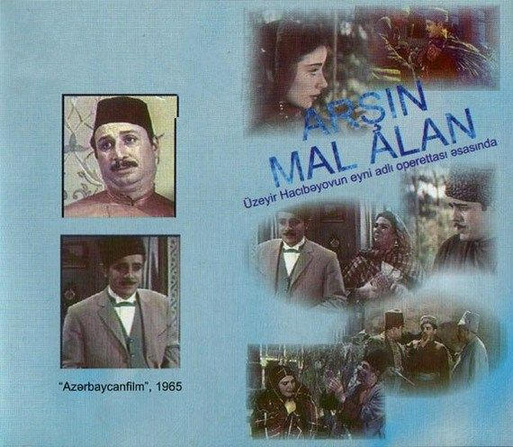 Park Cinema Da Arsin Mal Alan In Xususi Numayisi Frame Az Cinema Park Book Cover