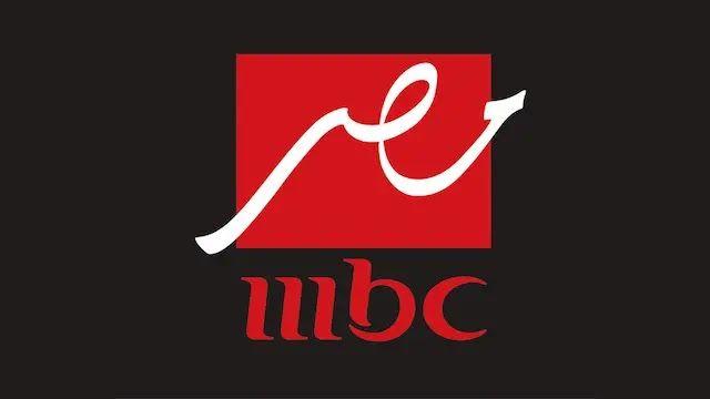 تردد قناة إم بي سي مصر الجديد على نايل سات 2021 Mbc Masr Tech Company Logos Company Logo Logos