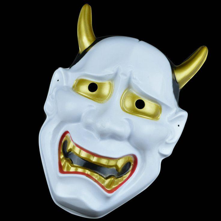 Ну вечеринку украшения хэллоуин ужас маска забавный крик первый японский призрак маска ну вечеринку танец принцессы мудрость розыгрыши