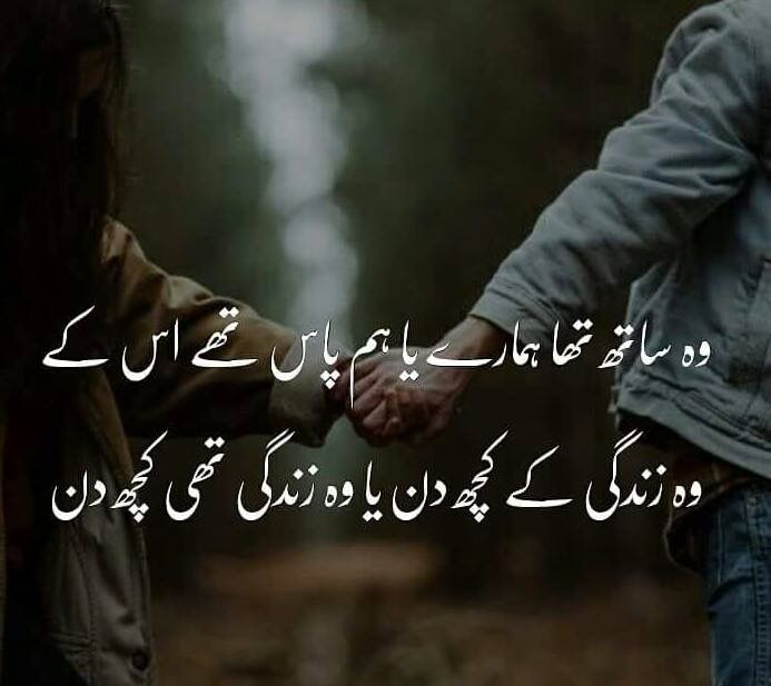 Ma Wo Duniya Hu Wo Tare: 1000+ Images About Some Lines On Pinterest
