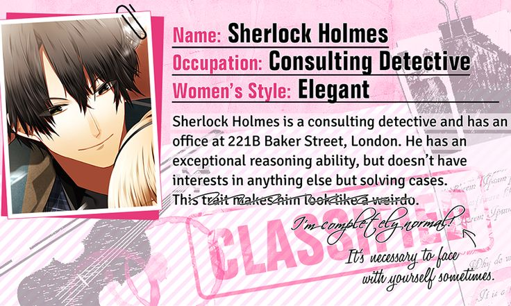 Guard me,Sherlock | Shall we date? -Dating sim games