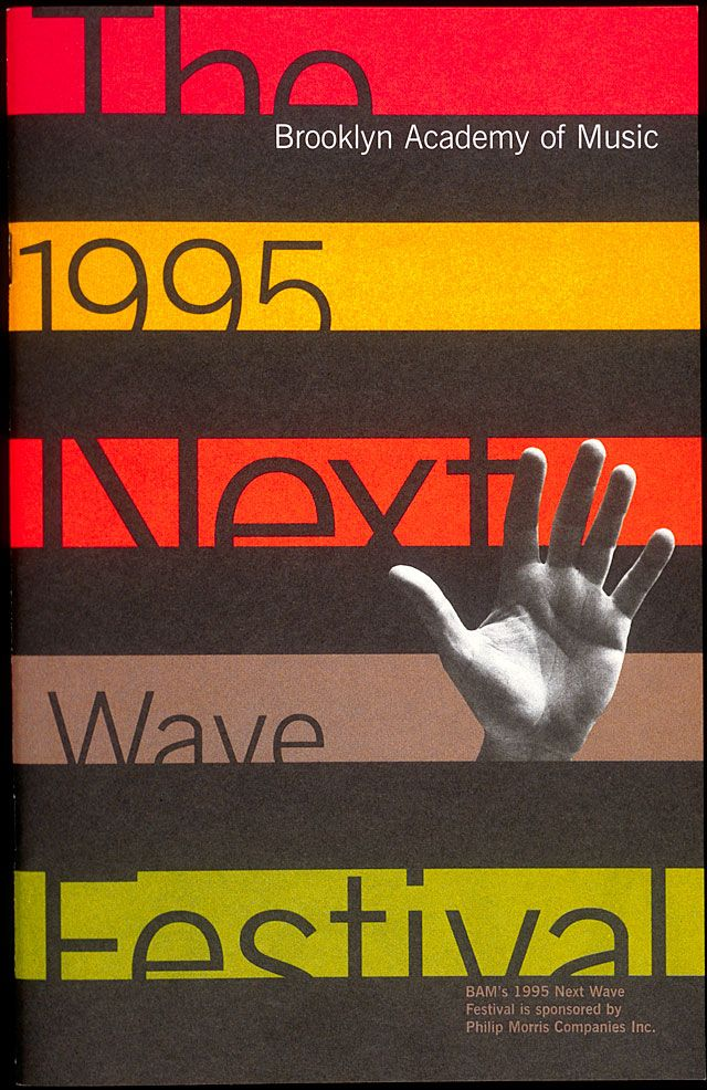 Michael Beirut, Brooklyn Academy of Music (BAM) identity (1995)