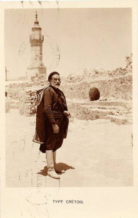 Cretan 1920