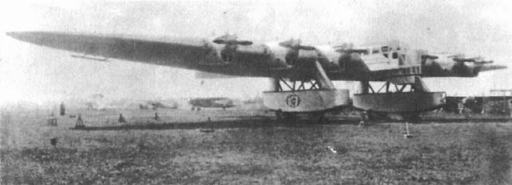 The Kalinin K-7 was a heavy experimental aircraft designed and tested in the Soviet Union in the early 1930s. It was of unusual configuration with twin booms and large underwing pods housing fixed landing gear and machine gun turrets.