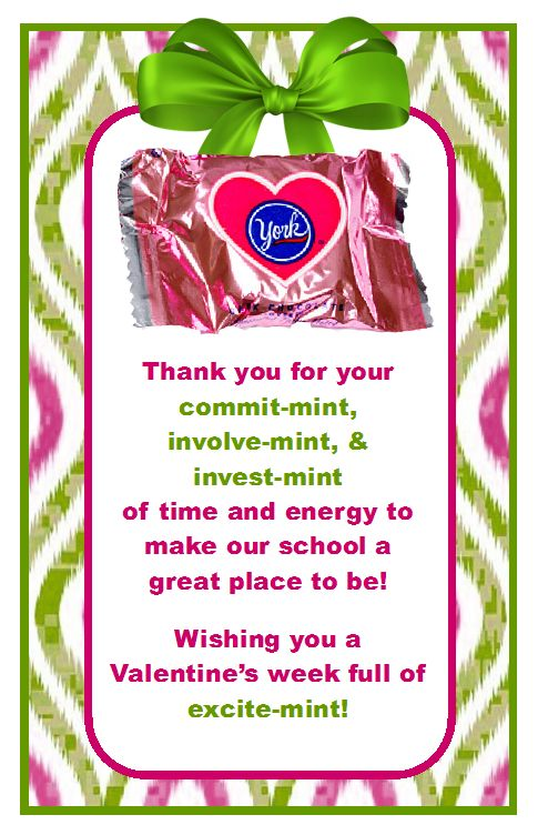 The perfect Valentine message for any educational staff person!