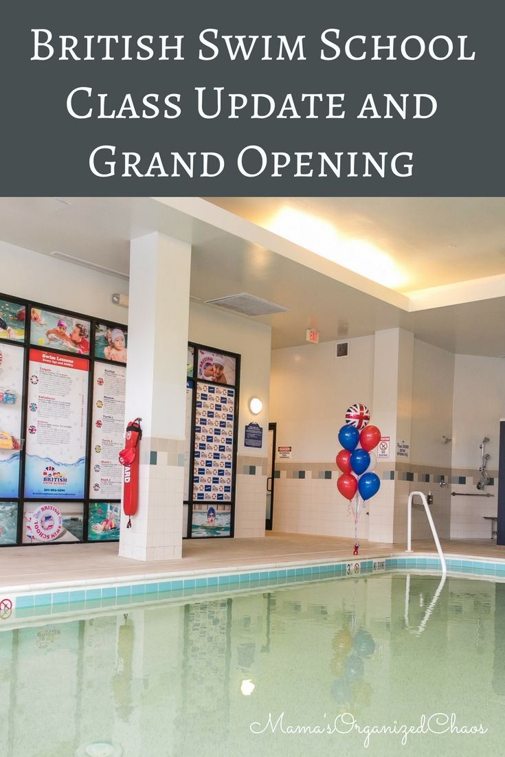 British Swim School of Central Maryland has just opened its 12th location! I am so excited to announce this amazing location- right off the boardwalk at Rio! The location is amazing. Gaithersburg Courtyard Marriott Rio just had its grand opening this week, and the location couldn't be better. I had the honor of attending the grand opening event yesterday, and just thoroughly enjoyed getting to celebrate this occasion. You can feel the passion radiating from everyone that works with the B...