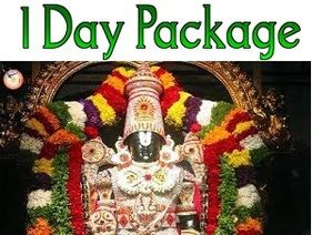 Chennai to Tirupati Packages : The best Chennai to Tirupati Car Rental can be obtained by contacting Chennai Tirupati Car packages.  http://www.chennaitirupaticarpackages.com/ | shriharinanu