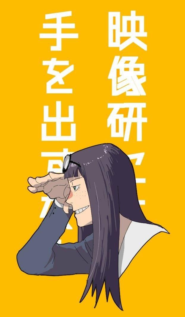 pin de carlos a arredondo barreto em anime ultra board personagens de anime anime personagens