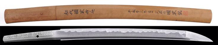 Yoshiwara Kuniie  Blade length:53.9cm Sori:1.2cm Width at the hamachi:3.3cm  Kasane:7mm Wide at the Kissaki:2.3cm Saki kasane:5mm Mekugi:1 Jidai:Showa era(A.D.1965) Country:Tokyo Shape :shinogitsukuri Wakizashi Hamon : Gunome Jitetsu :itame