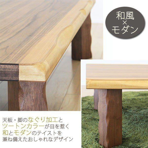 リビングテーブル 座卓 折りたたみ ローテーブル 幅150cm 北欧 カフェ Uejt 27 150 インテリアmoka 通販 Yahoo ショッピング 座卓 ローテーブル リビングテーブル