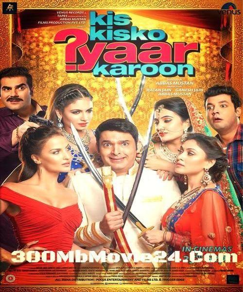 Bollywood hindi movies phantom 2015 : upcoming movies phantom Star Cast